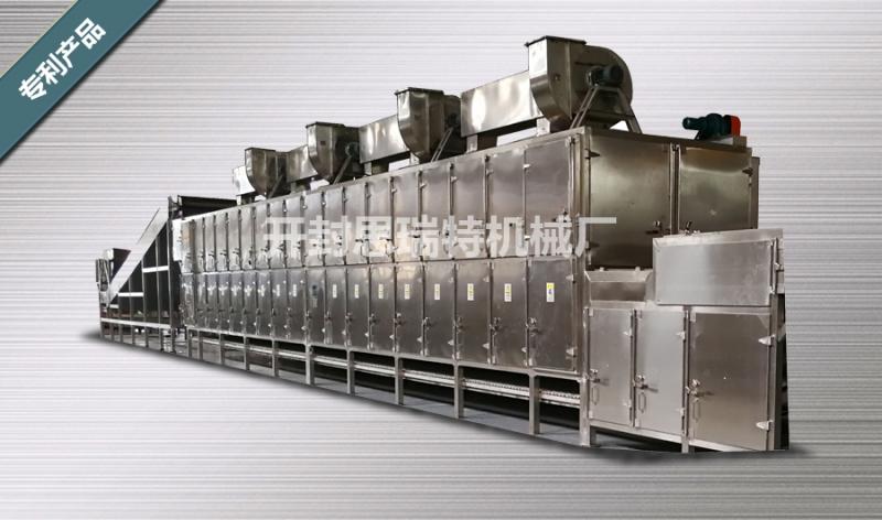 热风双侧循环网带式干燥机
