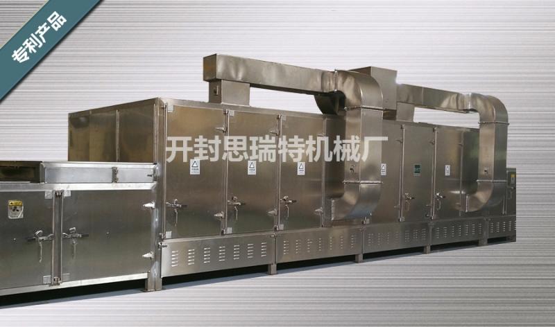 宁夏热风双循环带式干燥机