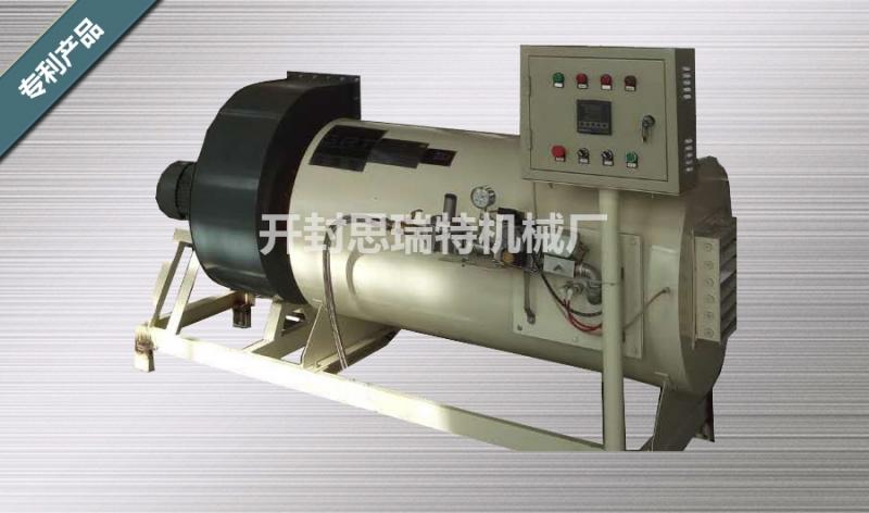 天然气直燃式热风炉